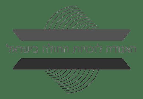 האגודה לזכויות החולה בישראל