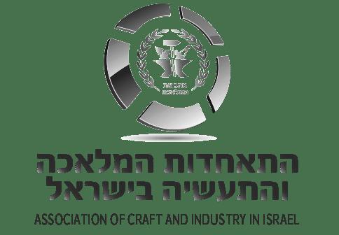 התאחדות המלאכה והתעשייה בישראל