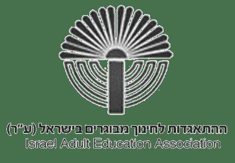 התאגדות לחינוך מבוגרים בישראל