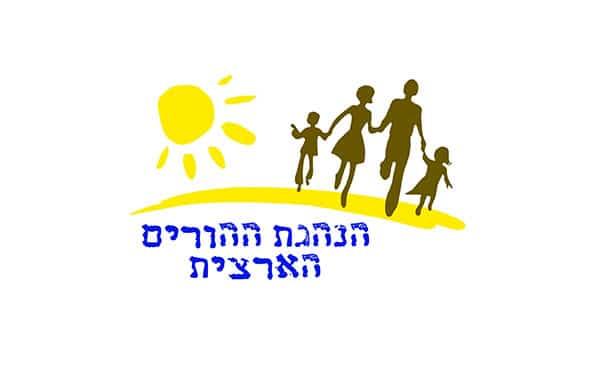 לוגו הנהגת ההורים הארצית